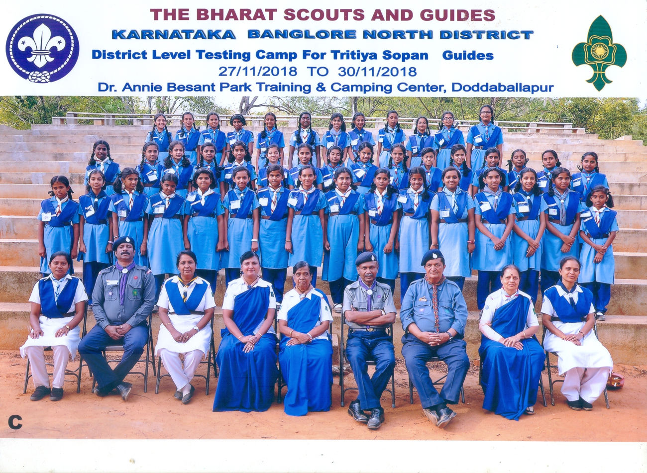 Air Force School - Senior Wing
